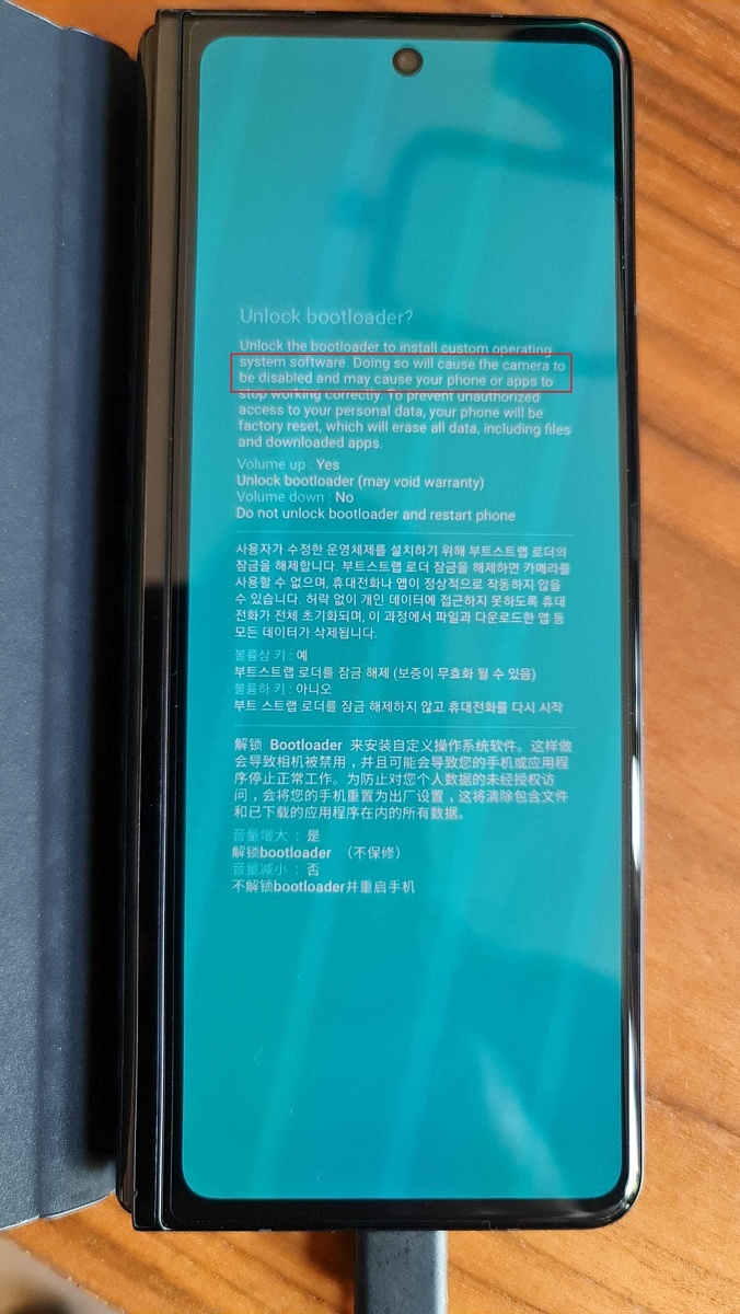 Samsung Galaxy Z Fold 3 bootloader unlock camera disable warning